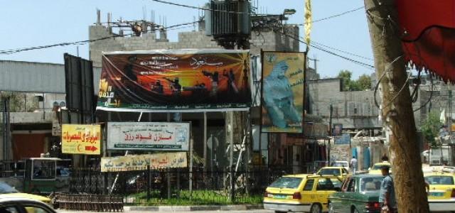 El primer eléctrico de Gaza