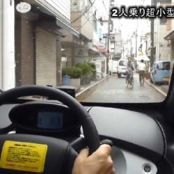 El Twizy ya rueda por Japón