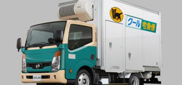 Nissan Atlas F24. Camión frigorífico eléctrico en pruebas