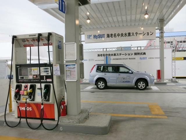 hidrogenera-gasolinera-ebina-japon-3