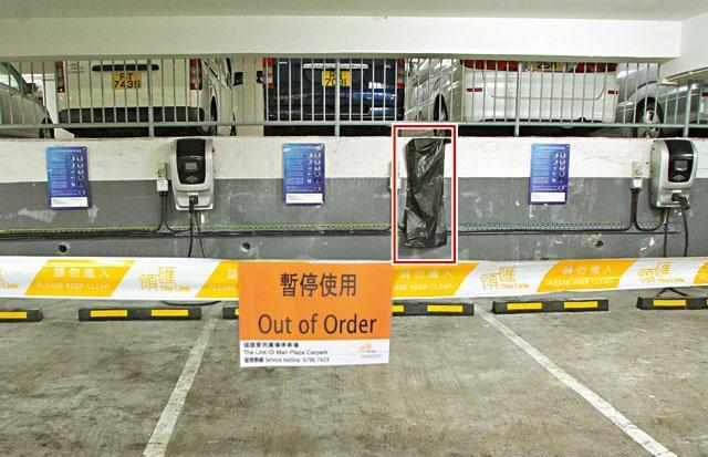 byd-d6-explosion-1
