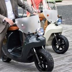 Be.e, un scooter eléctrico diferente