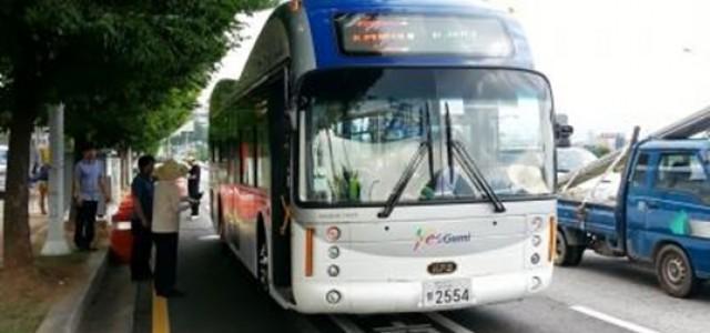 Comienza a rodar el primer autobús con recarga inalámbrica en movimiento