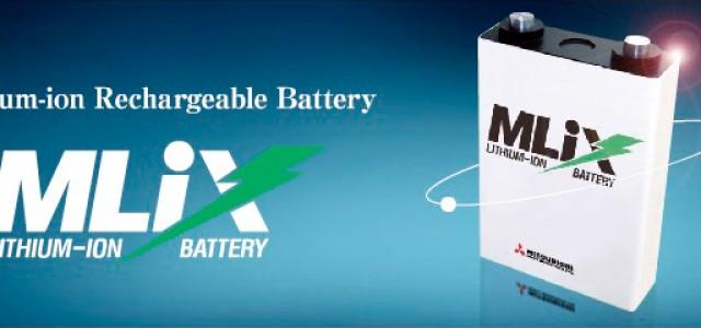 Autobuses eléctricos Mitsubishi con baterías MLIX