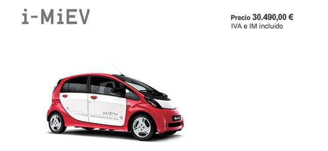 Precio del Mitsubishi i-MiEV en España