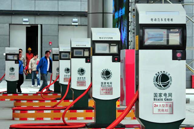 beijing_multicharging_station