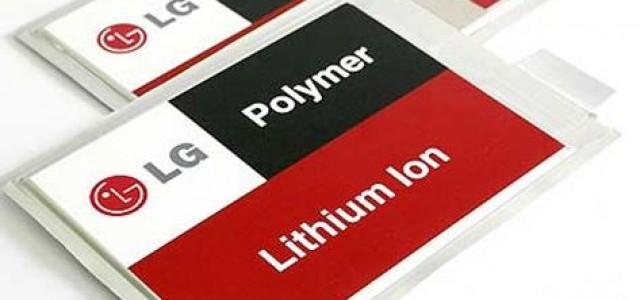 El grupo PSA (Peugeot/Citroën) selecciona a LG y a CATL para el desarrollo de las baterías de sus próximos modelos eléctricos