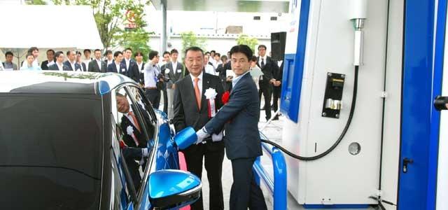 Se inaugura la primera hidrogenera de Japón