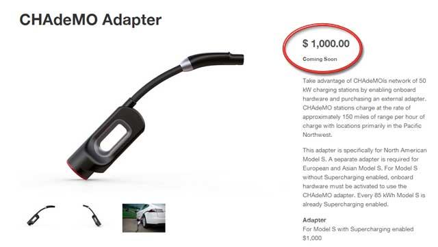 tesla-chademo-adapter