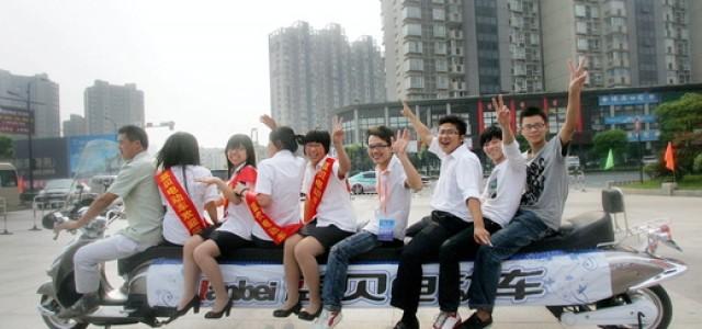 Lanbei. Un scooter eléctrico con espacio para 12 personas, y con 400 kilómetros de autonomía