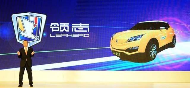 Leahead Toyota ev china