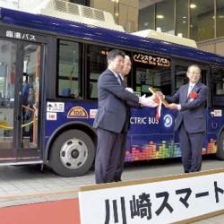 La ciudad de Kawasaki estrena su primer autobús eléctrico inteligente