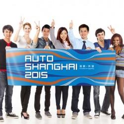 Salón del Automóvil de Shanghái. Que vienen los chinos!!!