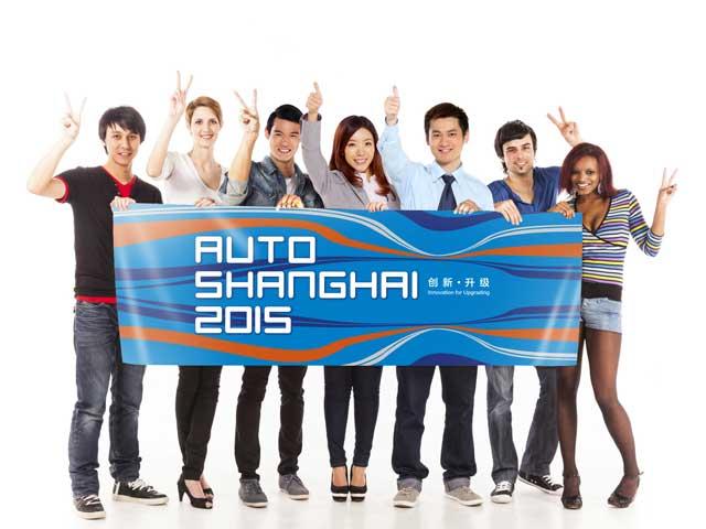 2015_Shanghai_Auto_Show_Logo