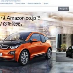 Ya puedes comprarte un BMW i3 en Amazon