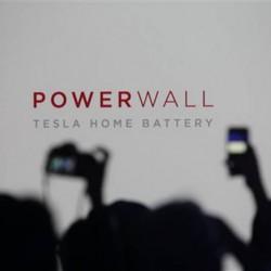 La batería para el hogar de Tesla tendrá una actualización este verano
