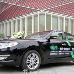 UBER añade coches eléctricos a su flota china