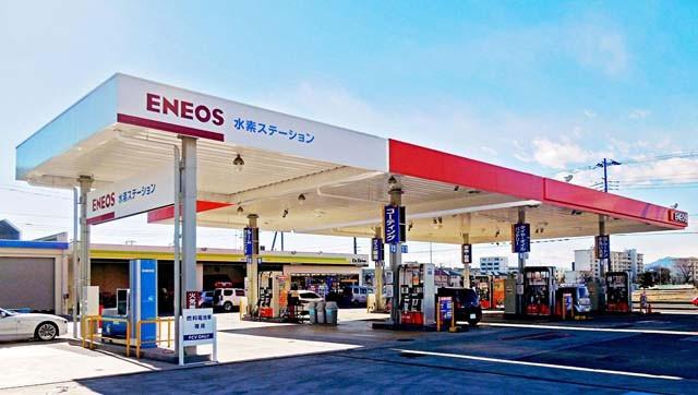 estacion-repostaje-hidrogeno