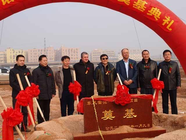 Primera piedra de la fábrica conjunta de Renault y Dongfeng en  Wuhan, China