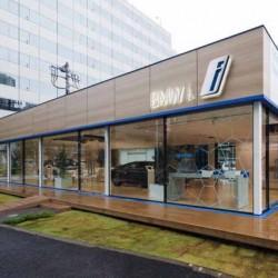 BMW abre en Japón una tienda dedicada sólo a sus coches eléctricos