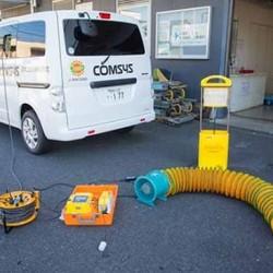 La Nissan e-NV200 como un silencioso generador para las obras en Japón