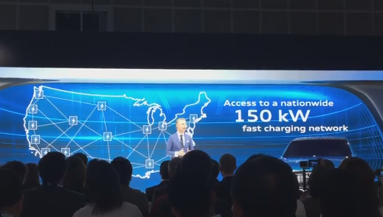 audi 150 kW fast charge