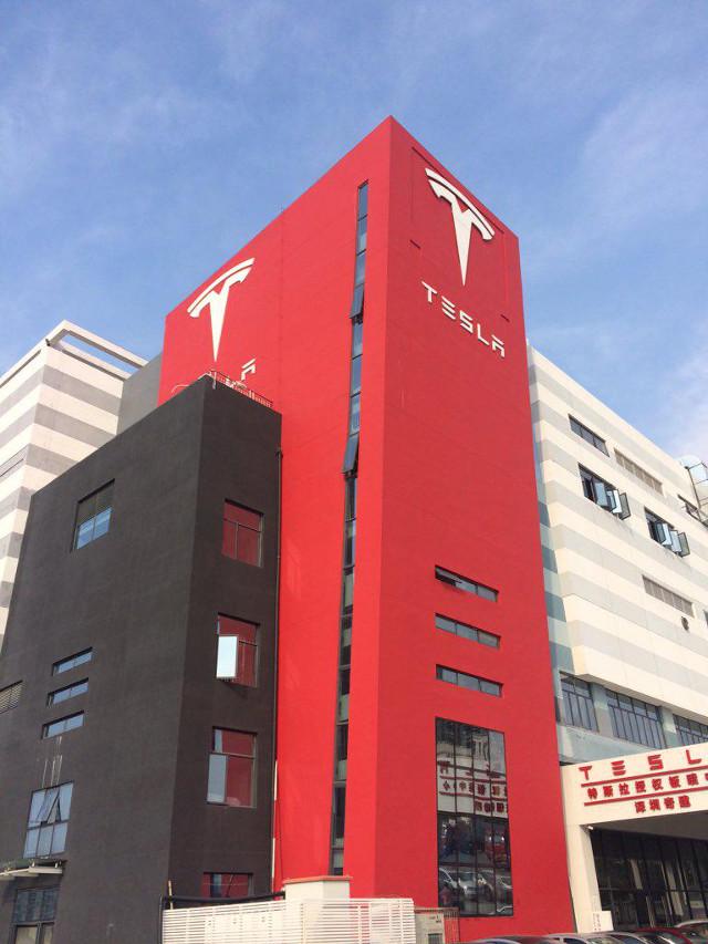 shenzhen-2-tesla-store
