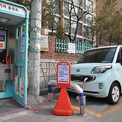 Corea convertirá 30.000 cabinas en puntos de recarga para coches eléctricos