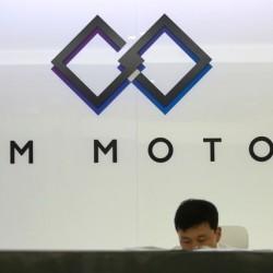 WM Motor. Un nuevo fabricante chino que tiene un plan diferente