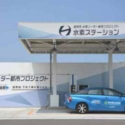 Toyota lanza un proyecto para producir hidrógeno usando lodos de las depuradoras