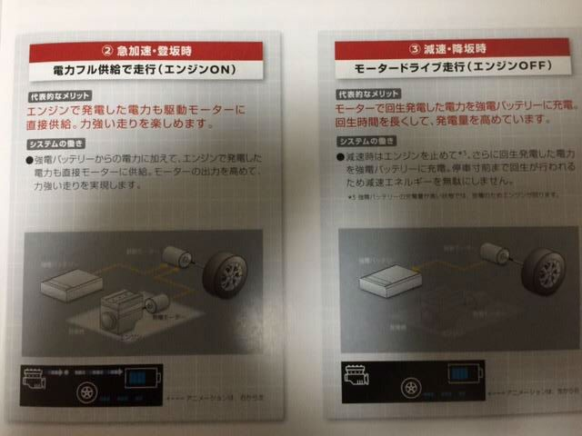 nissan-note-hybrid-working-leaked-image