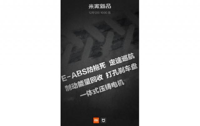 xiaomi-vehicle-poster