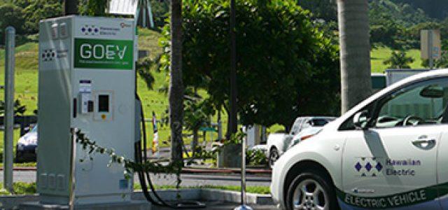 Las empresas eléctricas de Hawái ofrecen hasta 10.000 dólares de ayuda para la compra de un Nissan LEAF
