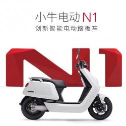 NIU. El scooter eléctrico chino que quiere convertirse en el iPhone de las motos