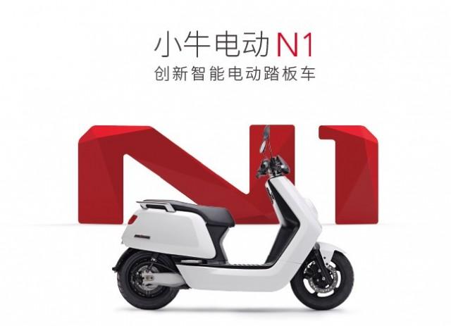 niu-7
