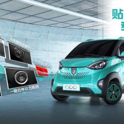 Wuling Baojun E100. Un rival chino para el Smart disponible desde 4.475 euros