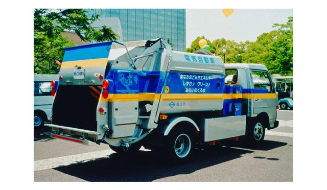 Camión de la basura eléctrico Nissan