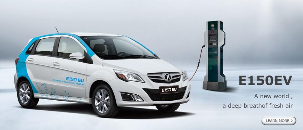 baic-electric-car