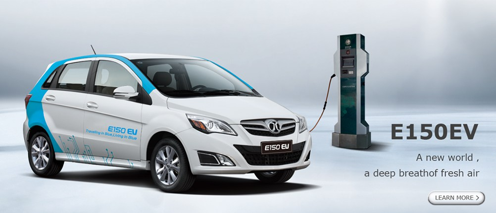 baic-electric-car