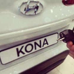 El Hyundai Kona eléctrico llegará al mercado en abril de 2018