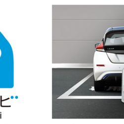 Nissan lanzará en Japón su servicio de carsharing e-share mobi con el nuevo LEAF