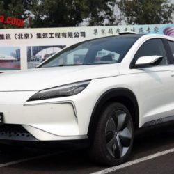 China aumenta los subsidios para coches eléctricos de gran autonomía, pero eleva la autonomía mínima para acogerse a las ayudas a 150 kilómetros