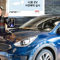 El KIA Niro eléctrico comenzará sus entregas en Corea en julio, con dos versiones y precios desde 32.800 euros