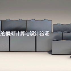 El fabricante de baterías CATL recibe luz verde para su ambiciosa ampliación de capital