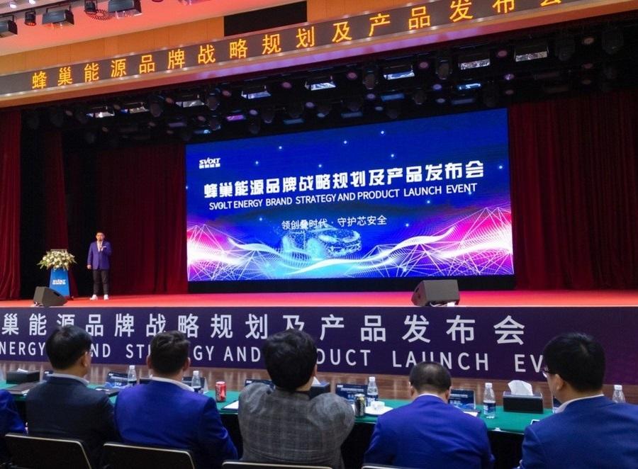 El fabricante chino SVOLT presenta la primera batería sin cobalto del mundo
