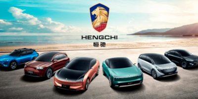Evergrande anuncia que comenzará la producción en masa de coches eléctricos en 2022