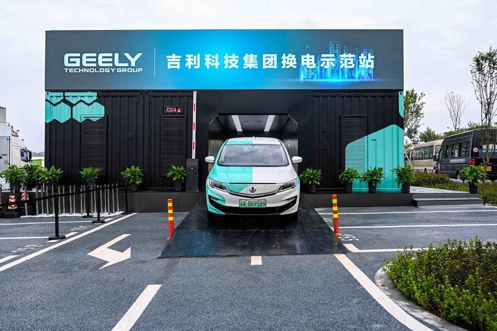 Geely vehículo eléctrico
